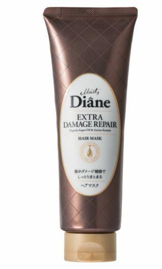 Moist Diane Extra Damage Repair Hair Mask
