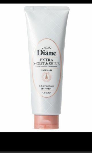 Moist Diane Extra Moist & Shine Hair Mask