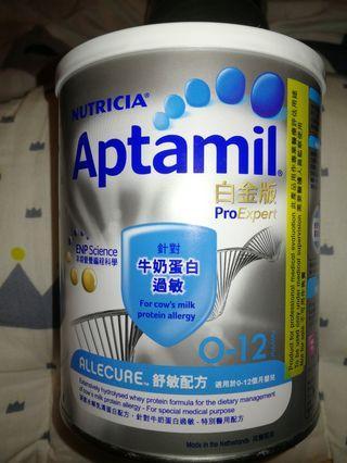 Nutricia Aptamil 白金版 0-12個月嬰兒奶粉 400g