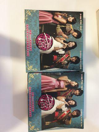 Korean drama princess hours dvd gong