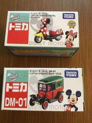 Takara Tomy Disney Car