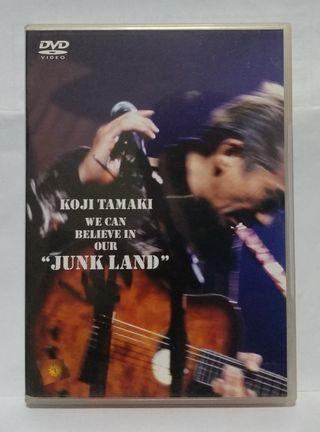 "Koji Tamaki 玉置浩二 We Can Believe In Our ""JUNK LAND"" DVD (Japan Edition)"