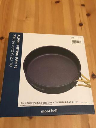 🚚 日本Mont-Bell 鋁合金超輕量登山煎盤18cm