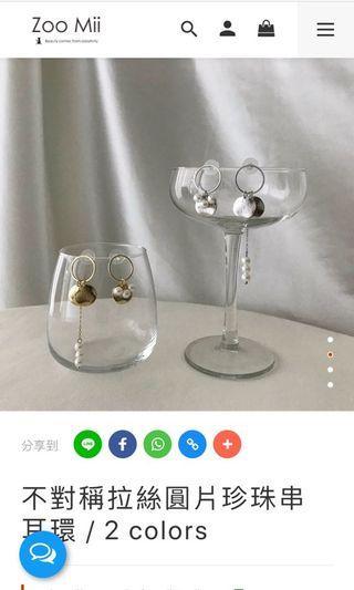 🚚 ZooMii 不對稱拉絲圓片珍珠串耳環/ 金