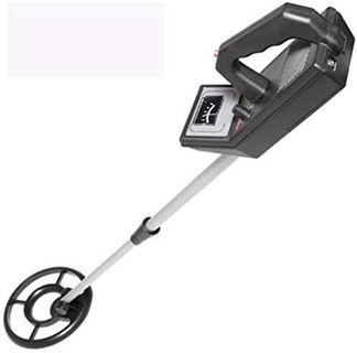 Visua VSMD52+ Lightweight Beginners Metal Detector with 19cm Waterproof Concentric Search Coil