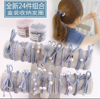 Korean Elastic Hair Bands ~ 1 Box 24 pieces (blue series)