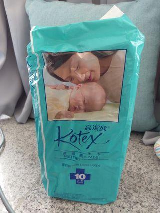 全新kotex 孕婦衛生巾 連扣裝