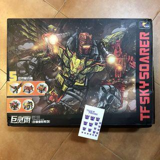 Transformers Weijiang Wei Jiang - Predaking (aka POTP version) (Boxed Set Version) (MISB) Plus One Free Decepticon Dry Decal Sticker Sheet