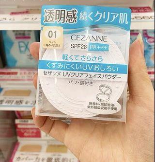 日本CEZANNE清透素颜透明保濕防晒粉