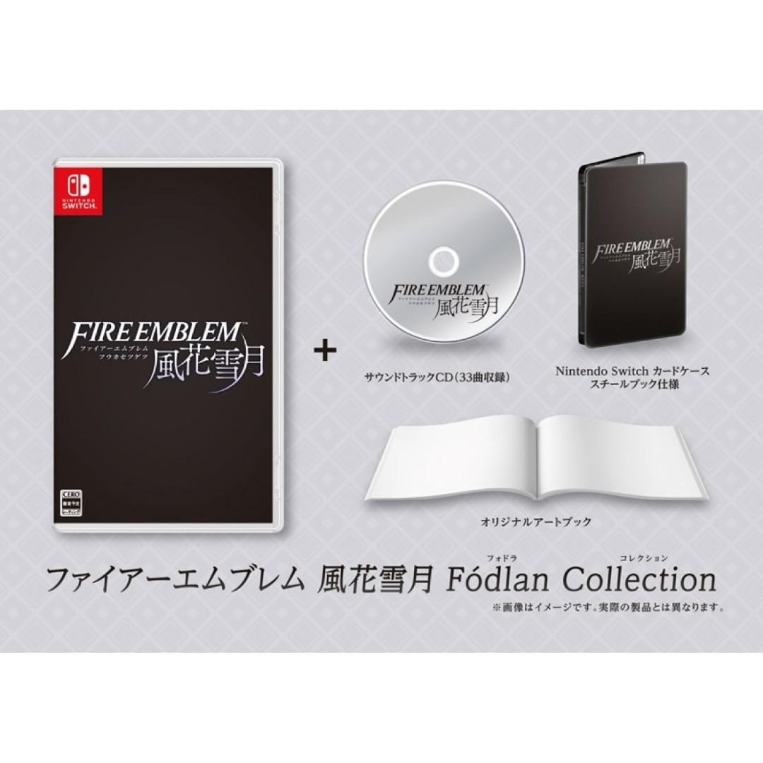(全新送下載咭) NS Fire Emblem: Three House火紋 Switch 火炎之紋章 風花雪月 Fódlan Collection (真正日本限定版, 中/英/日文)