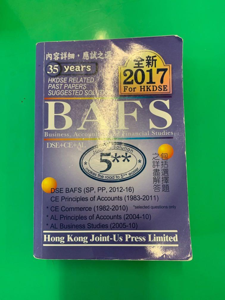 BAFS Joint Us 2017 Edition On Carousell