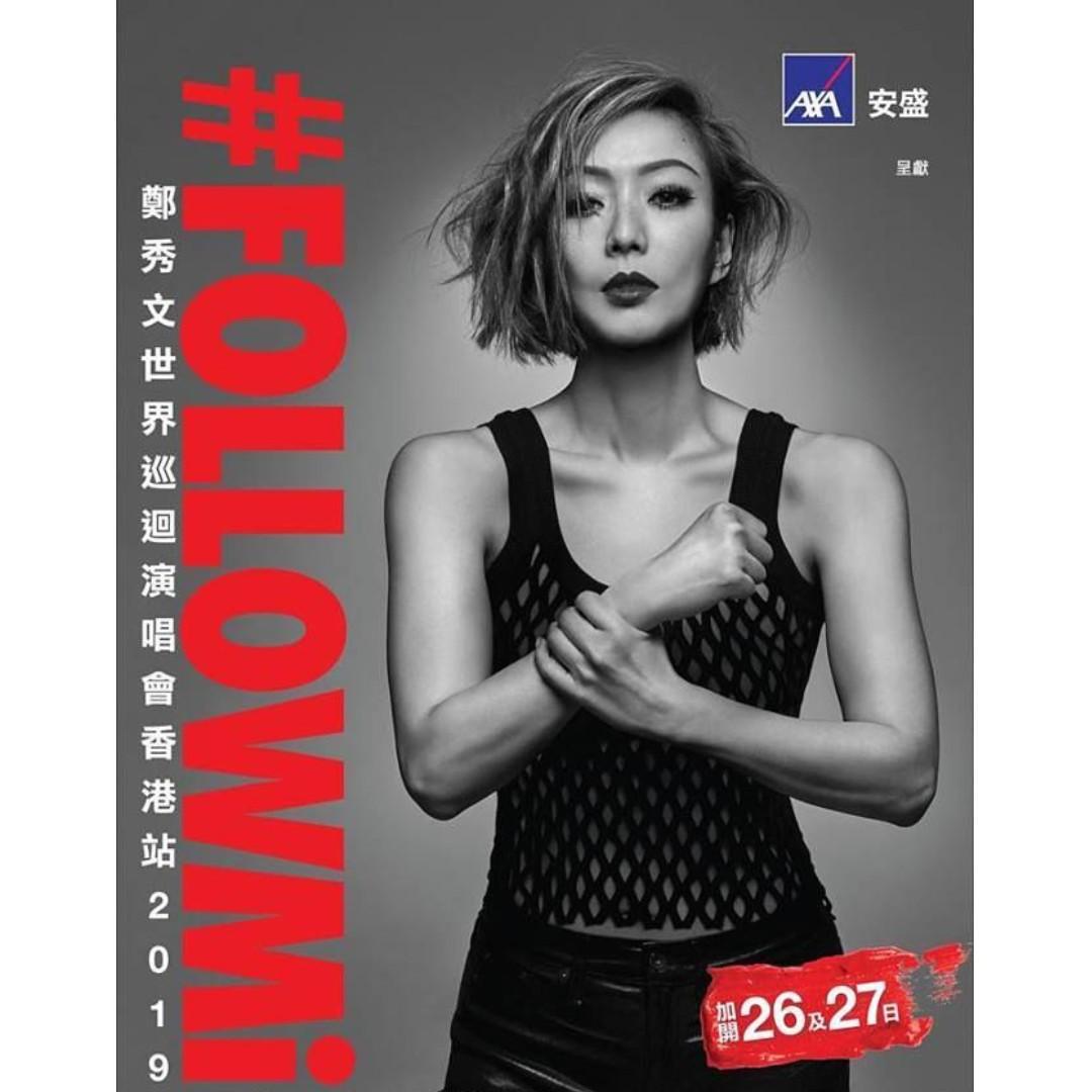 鄭秀文sammi演唱㑹(7 月15日 )($380飛)(單張)