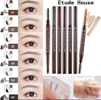 Etude House眉筆(色號1和3)