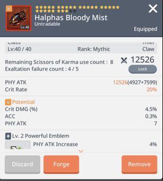 A2Z Lv.40 Halphas Bloody Mist Claw MapleStory M