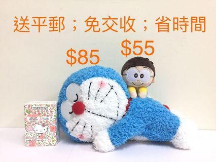 最新 多啦A夢 叮噹 Doraemon 大雄 毛公仔 夾娃娃 Namco