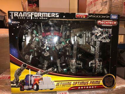 Transformers MISB Japan Exclusive Black Jetwing Optimus Prime DOTM