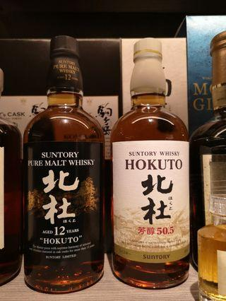 飲一支少一支 北杜 12年 北杜 50.5 原酒 600ml 2支全套 古酒 絕版 Suntory 三得利 Whisky 威士忌 響 山崎 白州 hibiki yamazaki Hakushu
