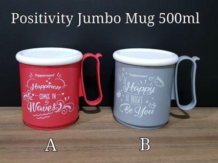 Tupperware Merry Grey Jumbo Mug 500ml (1) Retail Price S$12.00 each