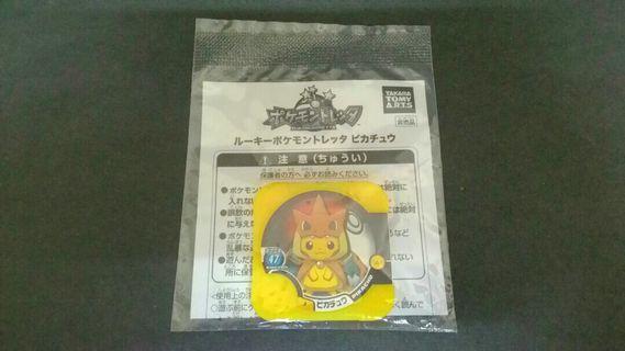 Pokemon Tretta Pikachu Pikazard P Card