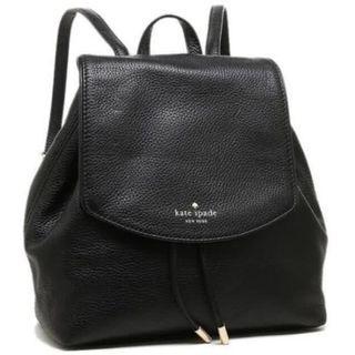 Original Kate Spade Breezy Backpack