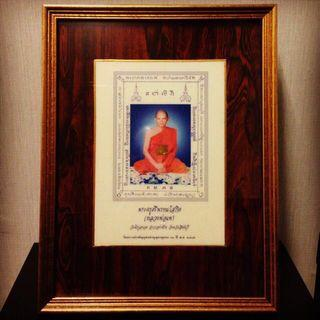 LP Pae Photo with frame Roop Tai