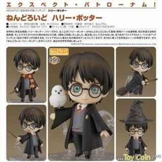 Nendoroid Harry Potter by Good Smile Company