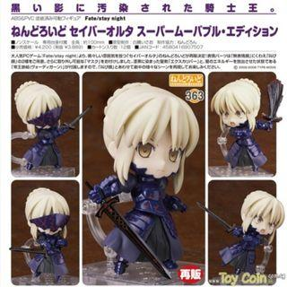 Nendoroid Saber Alter Super Movable Edition by Good Smile Company [LAST]
