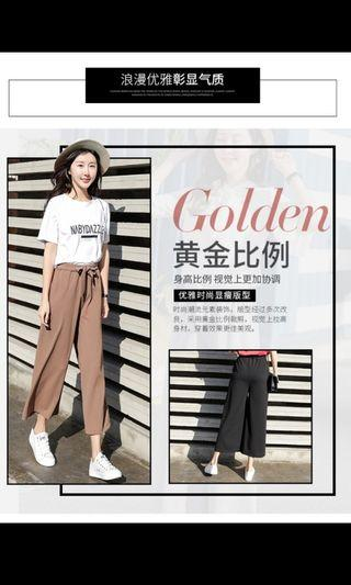 [BN] Khaki Culottes