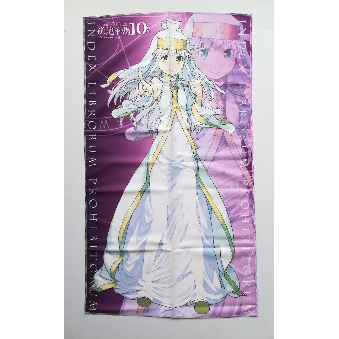 10th Anniversary Toaru Majutsu no Index - Index Librorum Prohibitorum - Microfiber Towel