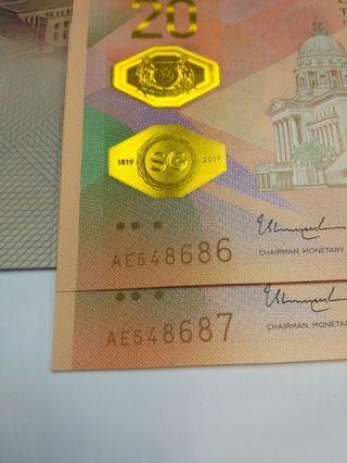 8686 Sg Bicentennial $20 note 2 run