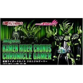 SHF kamen rider Cronus Chronicle gamer