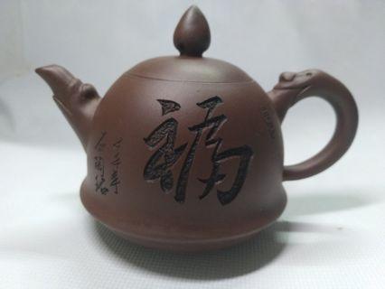 (龍鐘壺)讓藏 宜興一廠 陳麗芬製