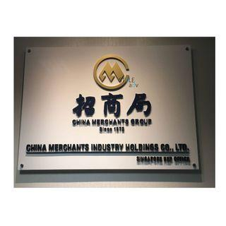 Custom Signboard With Space Screw