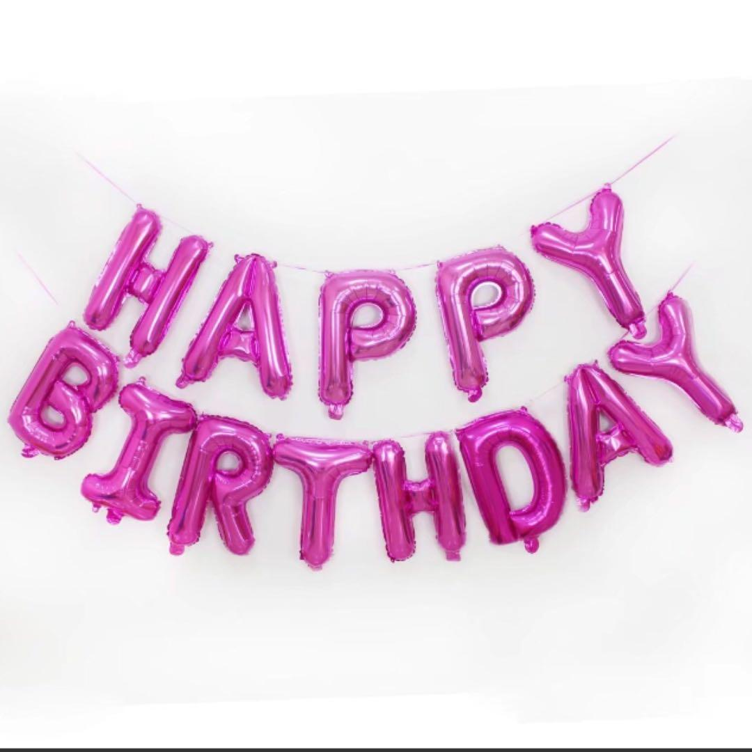 13 letters $4.50: Happy birthday foil party balloon