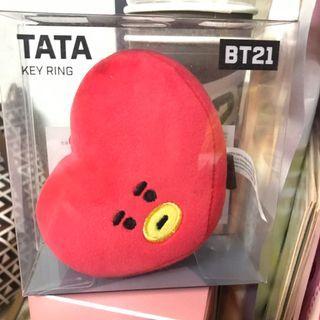 BT21 Tata Face Keyring