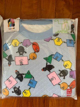 BN Uniqlo quilted pyjamas