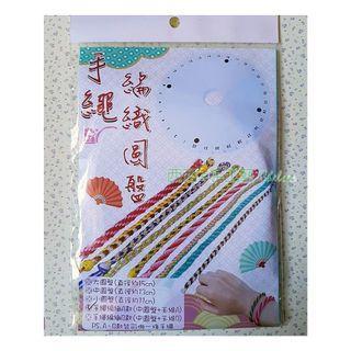 ◤西西`s◢ 手工藝材料 DIY手繩編織圓盤/DIY材料包 全新素材 繩線編織 卡片設計 兒童DIY 拼布 滿額免運