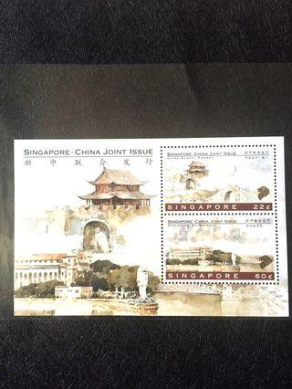 Singapore 1996 Joint Issue w China S/S MNH Superb Condition