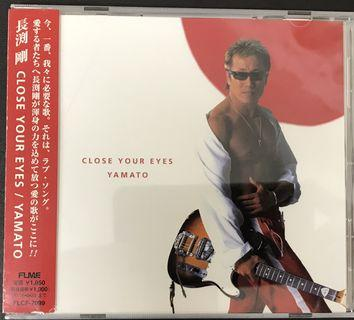 長渕剛 - Close Your Eyes / Yamato CD Single