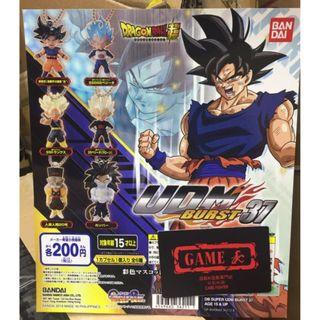 全新 BANDAI GASHAPON TOY 龍珠超 Dragonball Super UDM BURST 37 人物匙扣吊飾 扭蛋 全6種