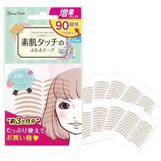 【Sami日本連線】beauty world超好用日本製雙眼皮貼