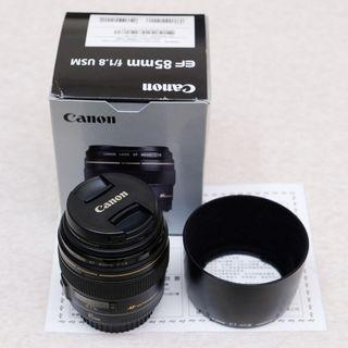 Canon 85mm f1.8 USM 大光圈人像鏡