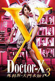 Doctor X DVD Seasons 1-5