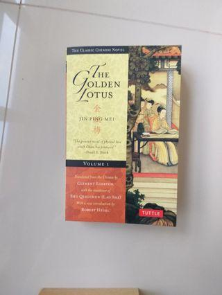 🚚 The Golden Lotus-Jin Ping Mei