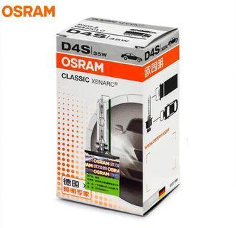 Genuine Osram D4S HID Xenon Headlight Bulb not led white fog light Philips