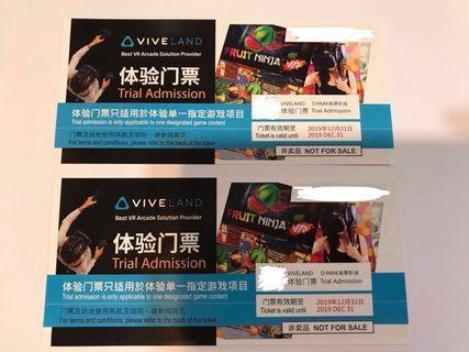 VR遊戲券 Viveland x E.R Studio 虛擬實境體驗館 - 體驗門票 (到期日:2019-12-31)