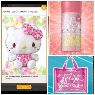 (Bundle) Hello Kitty Plush / Stainless Bottle / Vinyl Bag