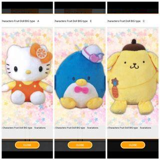(Bundle) Sanrio Characters Fruit Doll BIG Hello Kitty / Tuxedo Sam/ Pompompurin
