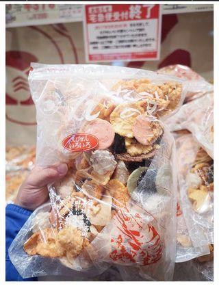 名古屋蝦餅えびせんべいの里(代購)