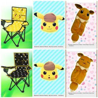 (Bundle) Pokemon Folding Chair / Plush / Tissue Cover